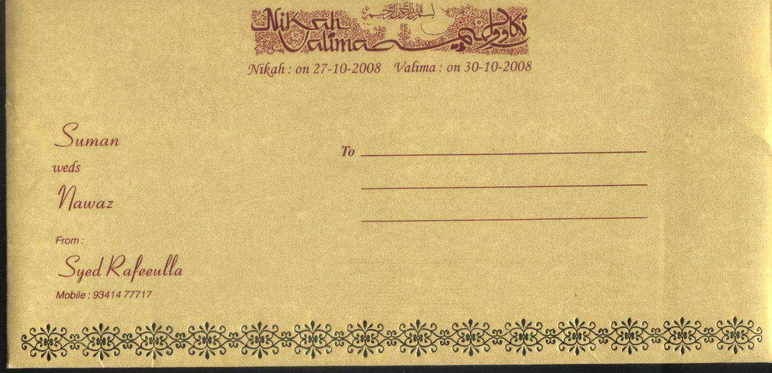 wedding invitation covering letter