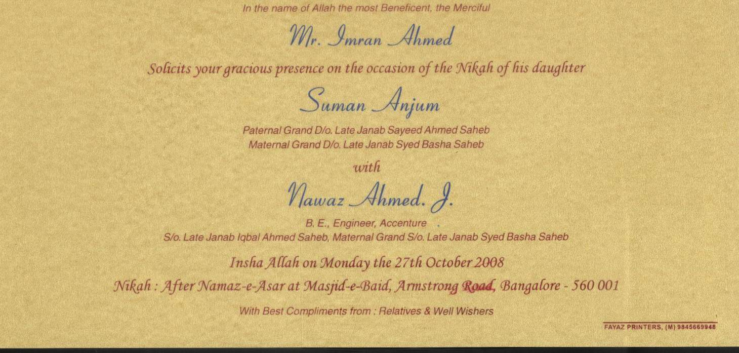INVITATION CARD IN URDU INVITATION CARD URDU IN – Nikah Invitation Cards