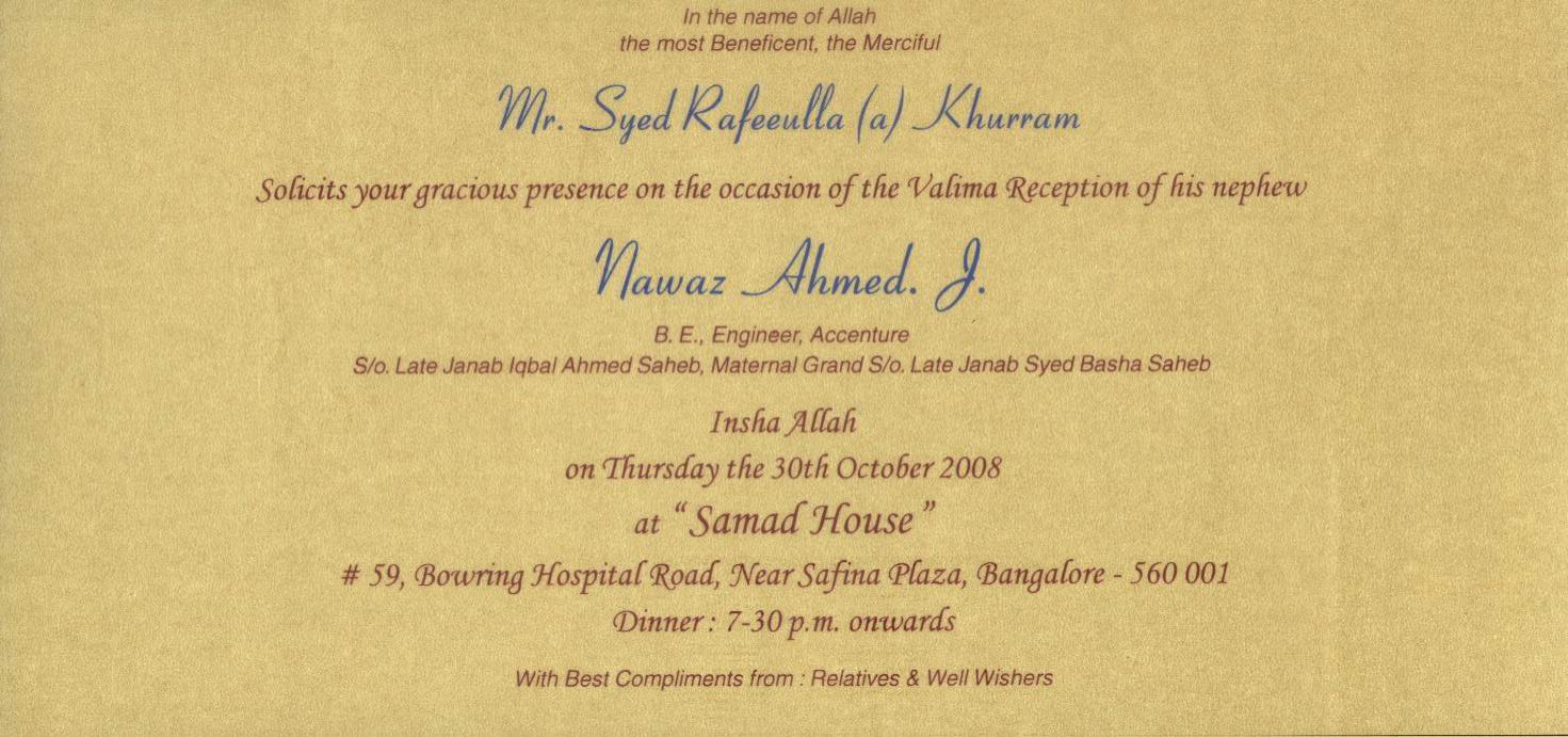 Valima Reception Invitation